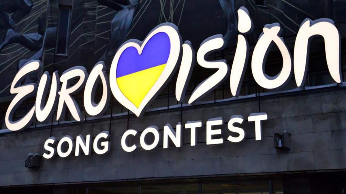 Изменение правил отбора на Евровидение: украинское правительство сделало первый шаг