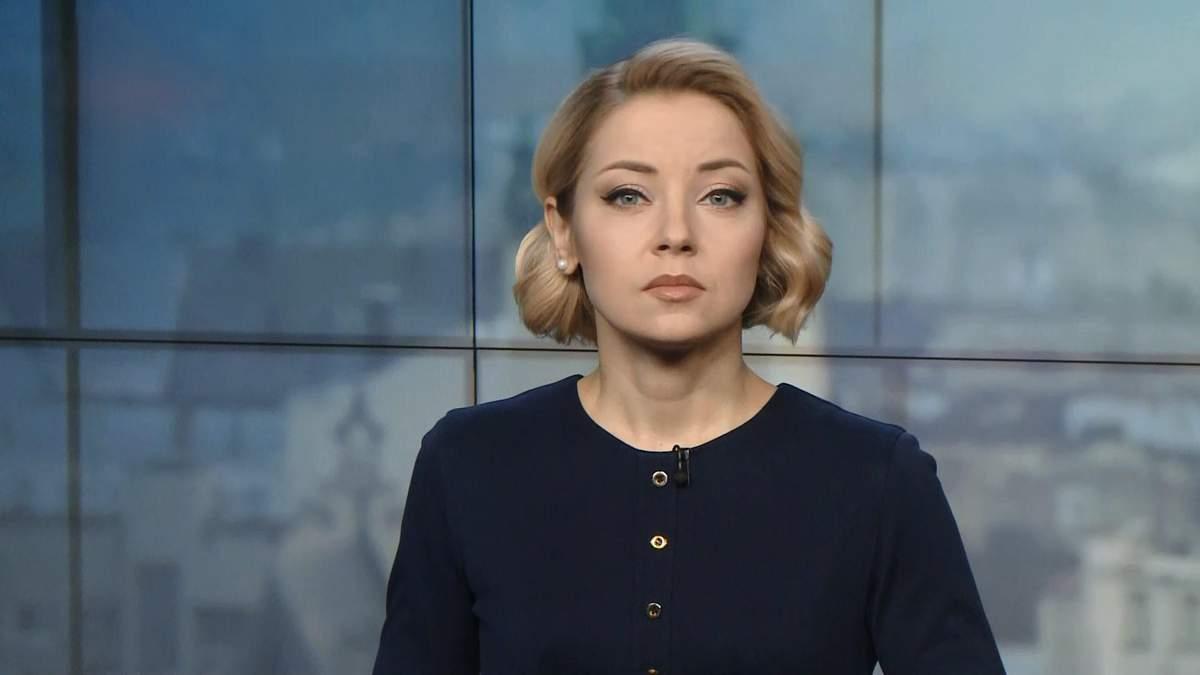 Випуск новин за 14:00: Врятовані туристи в Карпатах. Зміна правил Нацвідбору Євробачення