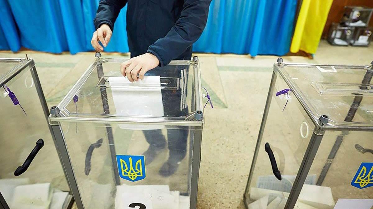 Вступил в силу закон о запрете представителям России наблюдать за выборами в Украине