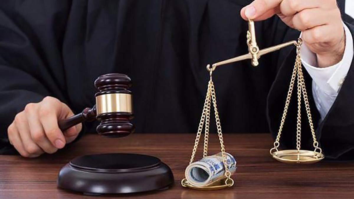 Отмена статьи о незаконном обогащении: в Евросоюзе вдребезги разбили аргументы суда