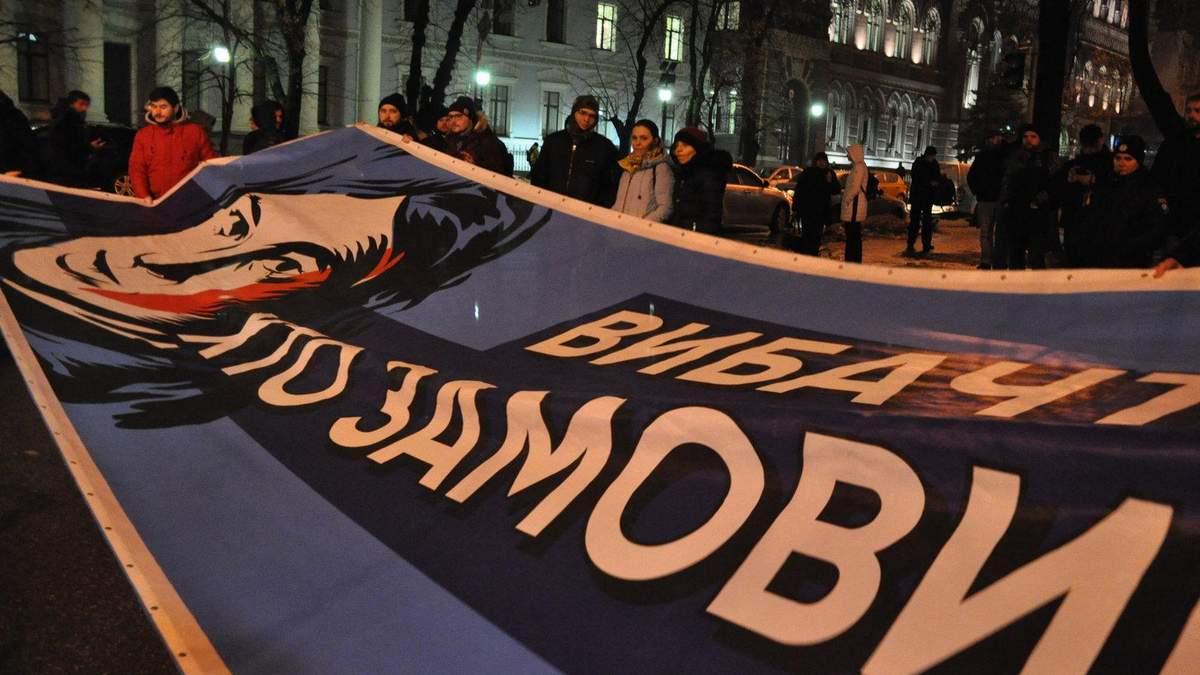 Методи часів Януковича: як влада відкрито залякує активістів