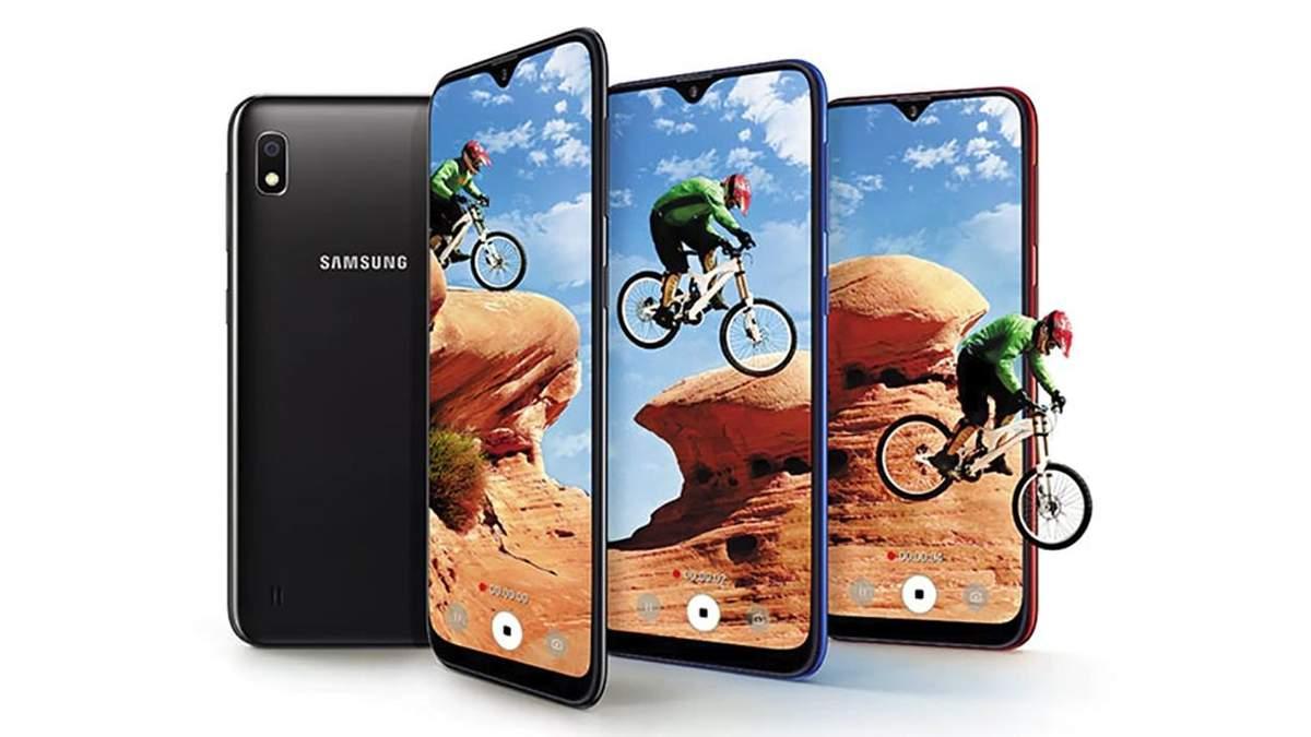 Samsung Galaxy A10 Qiymeti