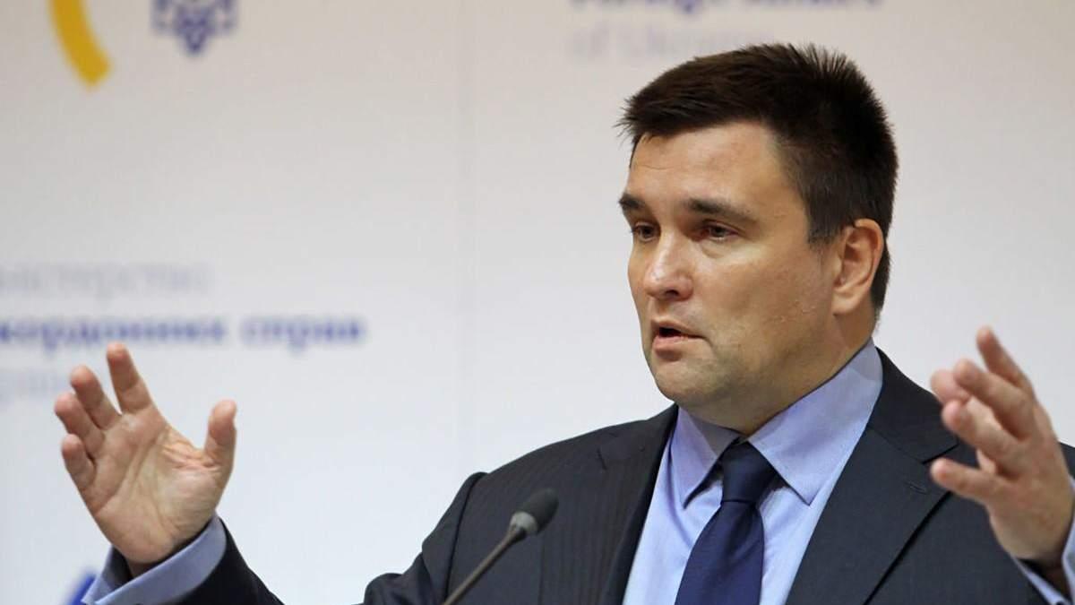 Через безвіз українці можуть не хвилюватися, – Клімкін про рішення КС