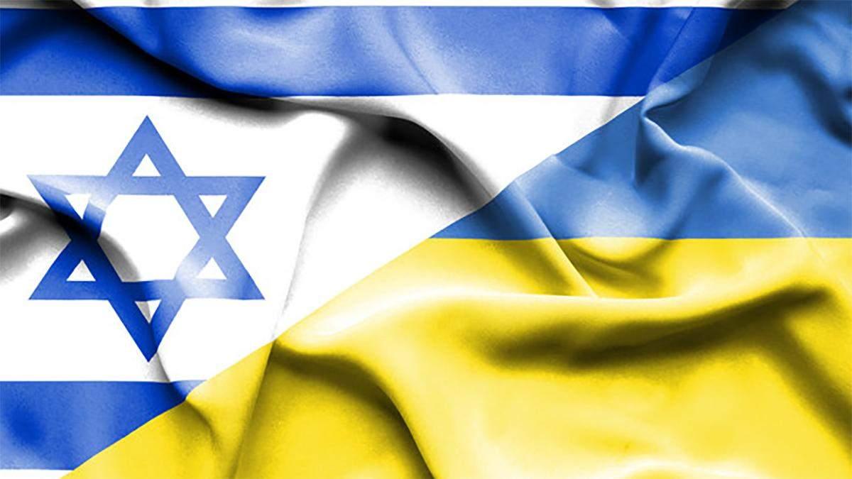 Безвіз України з Ізраїлем не під загрозою, – МЗС