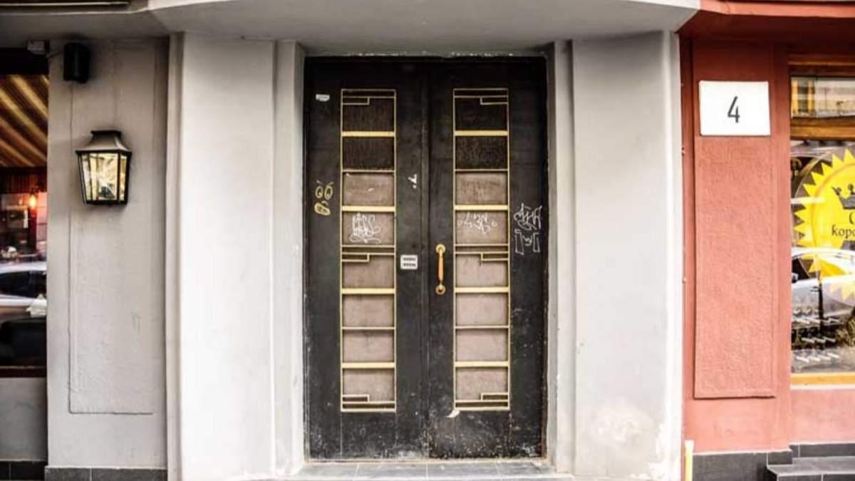 """Будинок Авіна: як місто """"протестувало"""" проти єврейського сиротинця"""