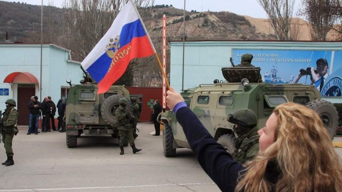 Российские военные в Крыму в 2014 году
