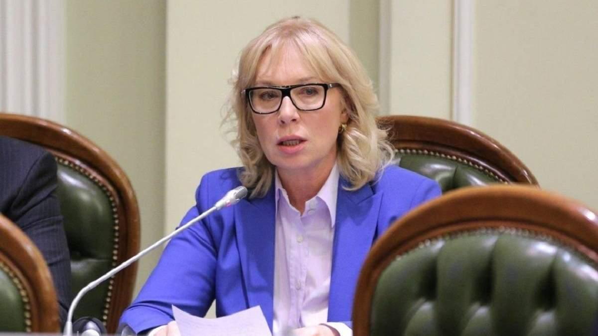 Окупанти на Донбасі використовують засуджених українців як рабів, – Денісова в ООН