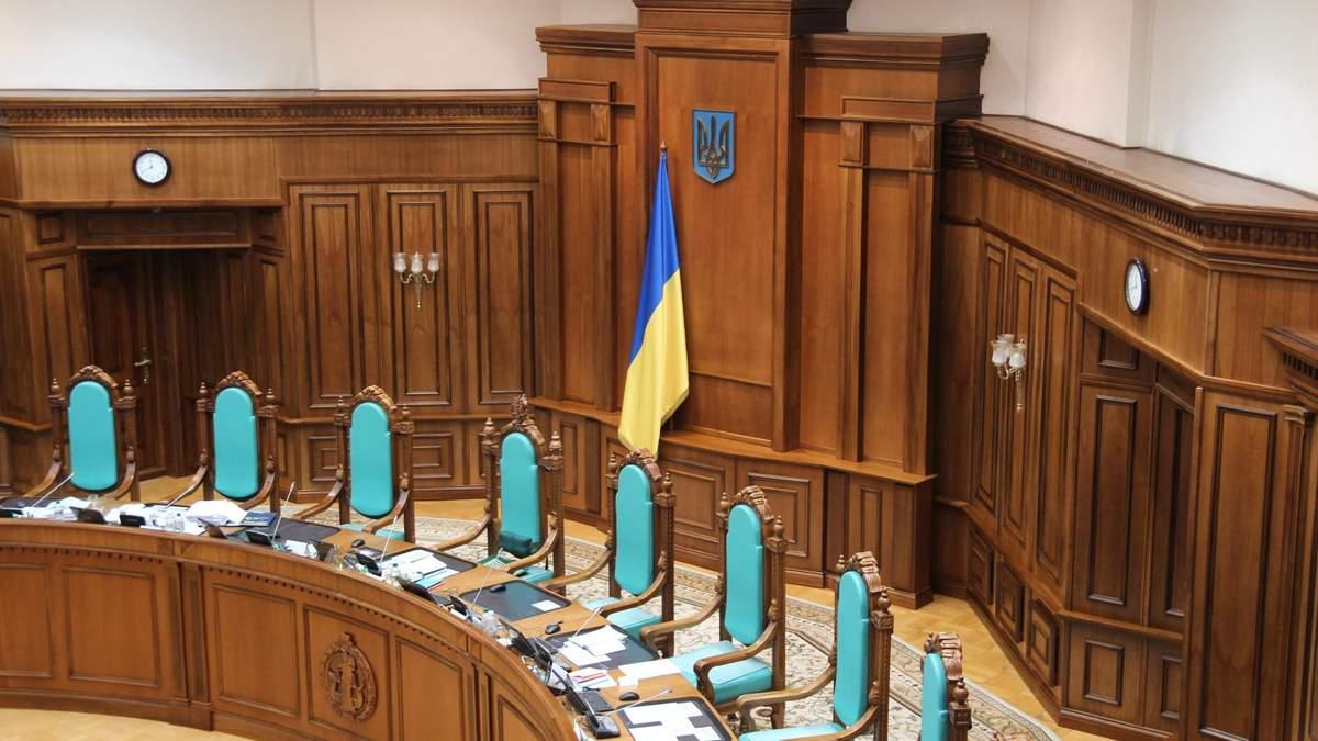 Конституционный суд разрешил должностным лицам не доказывать происхождение состояния