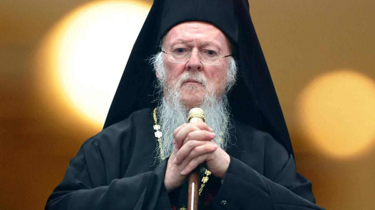 Варфоломей отказал пророссийской церкви в соборе для обсуждения ПЦУ