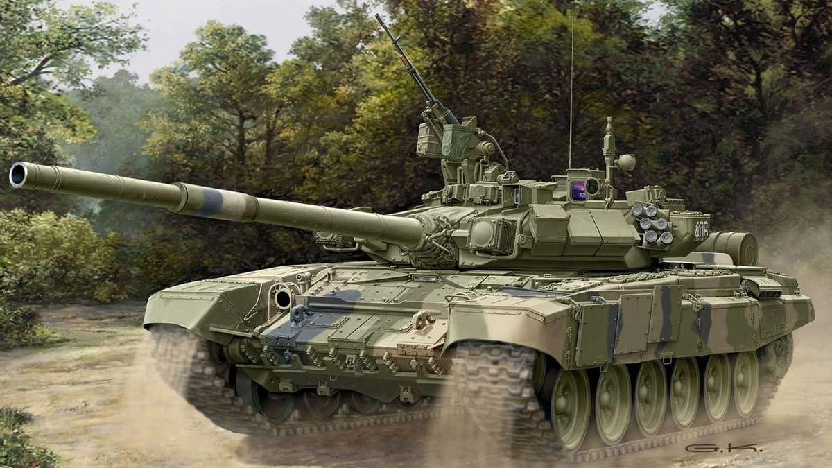 Российский танк Т-90