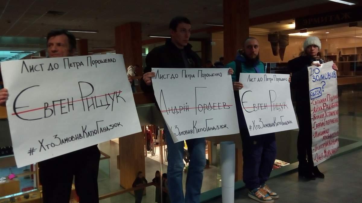 Порошенко уникав активістів з плакатами про Гандзюк