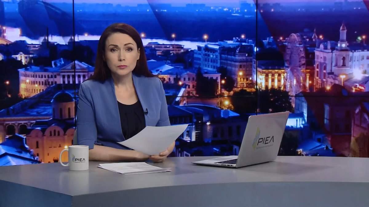 Підсумковий випуск новин за 21:00: Прохід через Керченську протоку. Обстріли на Донбасі