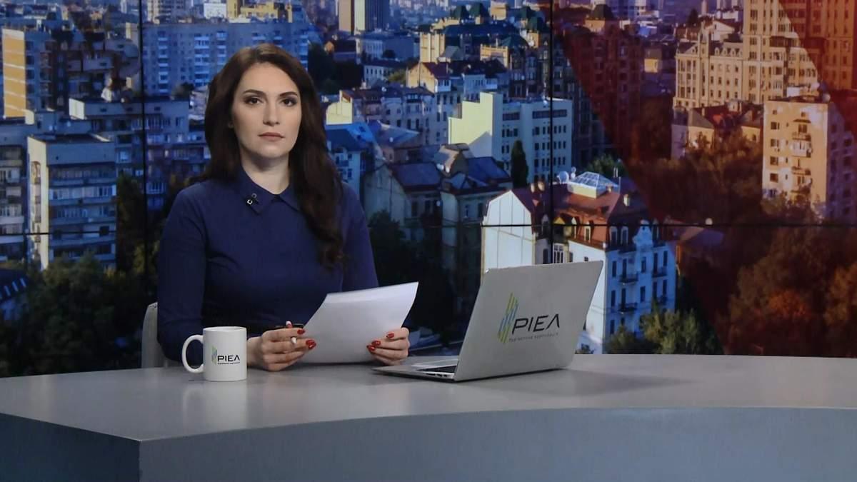 Випуск новин за 10:00: Автономна громада на Черкащині. Підготовка до виборів