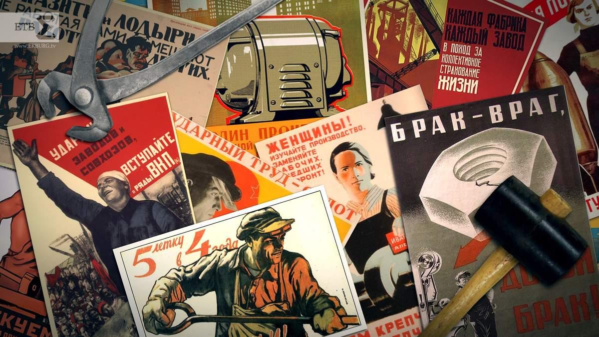 Даже сейчас в ХХІ веке есть те, кому в СССР было лучше