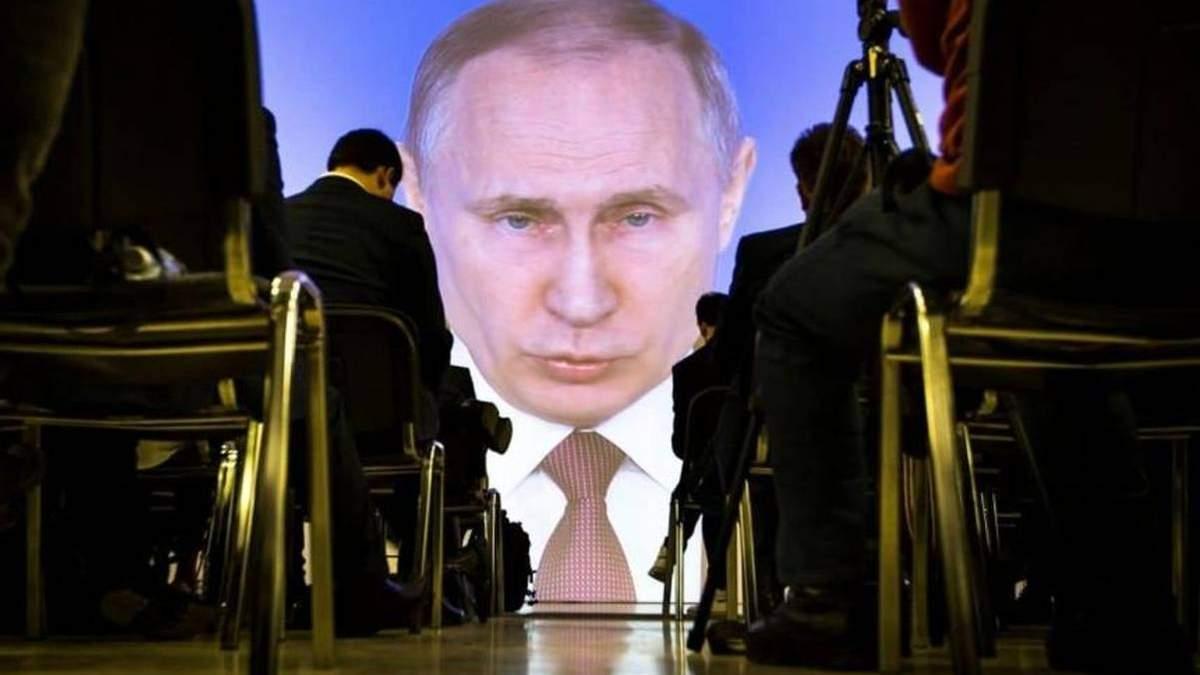 Інформаційна війна Путіна проти Заходу