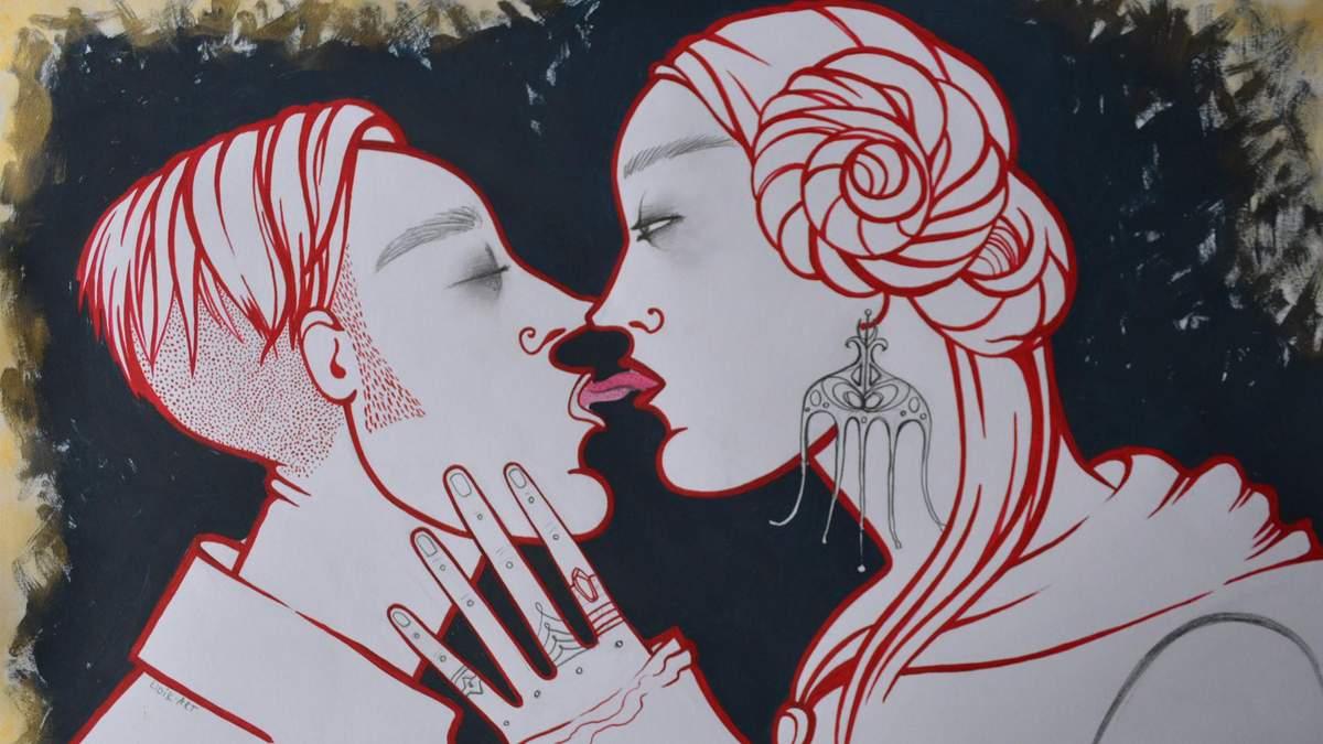 Дорослим теж потрібні казки: еротичні картини від львівської художниці