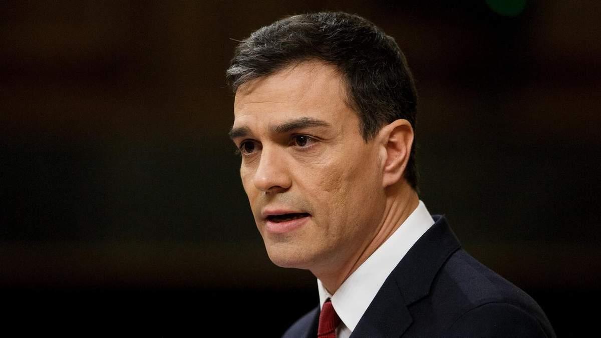 В Испании досрочно распустят парламент: известна причина
