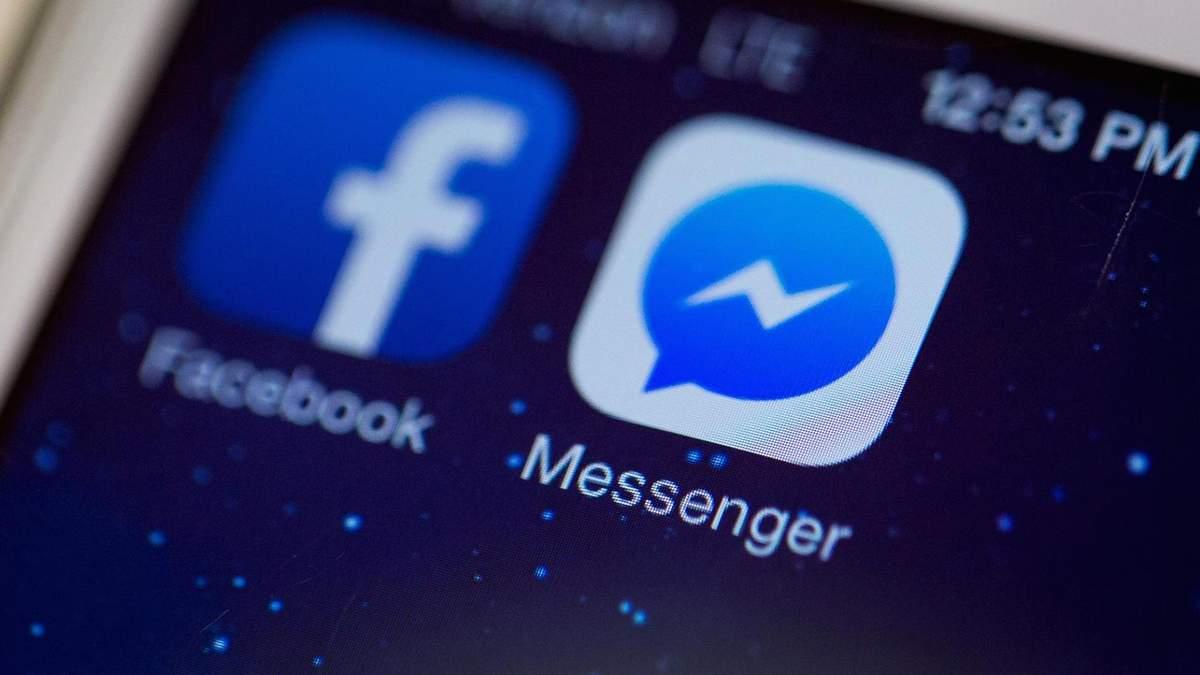 Как включить в Facebook темный режим