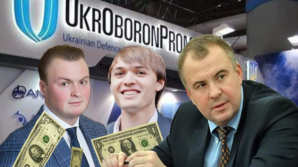 """Скільки грошей заробили головні фігуранти корупційної схеми в """"Укроборонпромі"""": розслідування"""