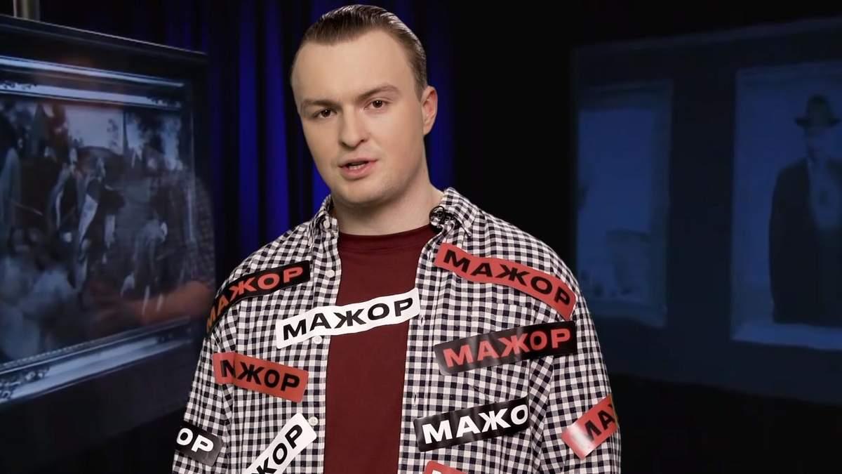 """Розслідування про корупцію в """"Укроборонпромі"""": Гладковський-молодший відповів журналістам"""