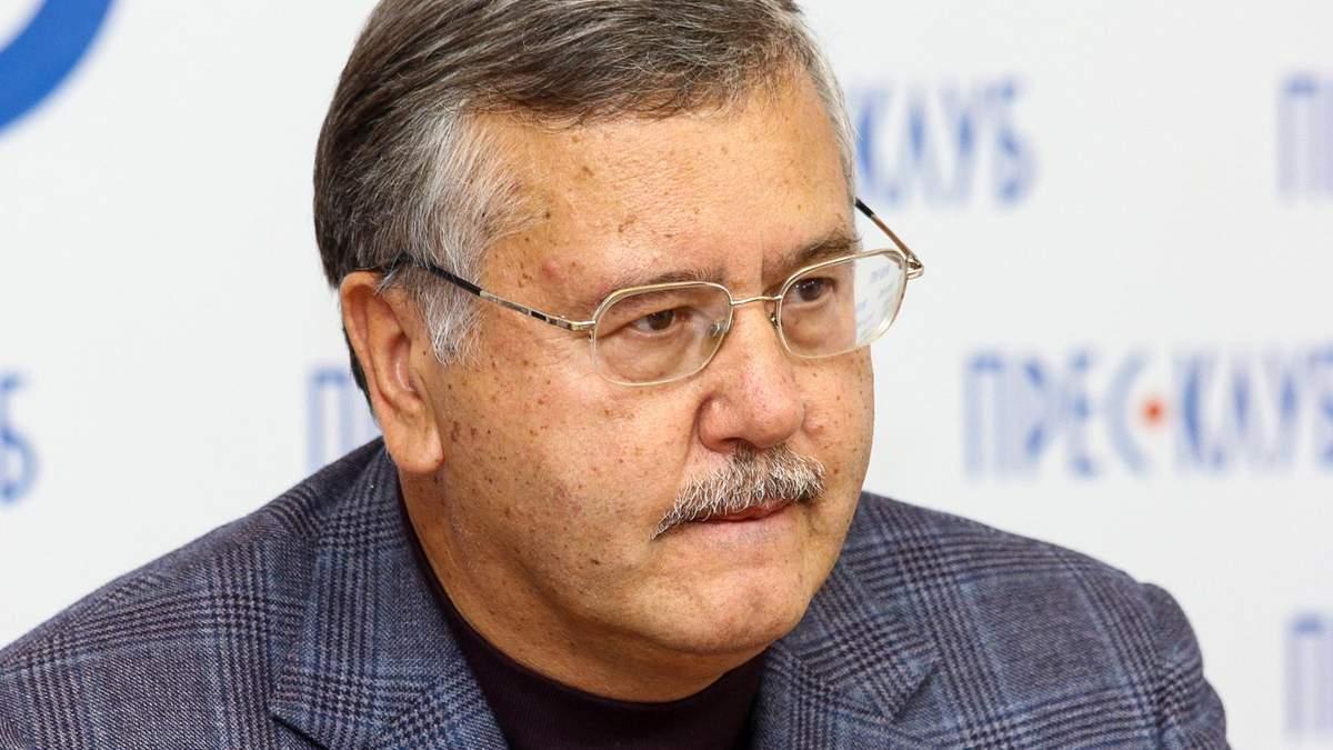 Гриценко веде переговори про об'єднання на виборах ще з п'ятьма кандидатами