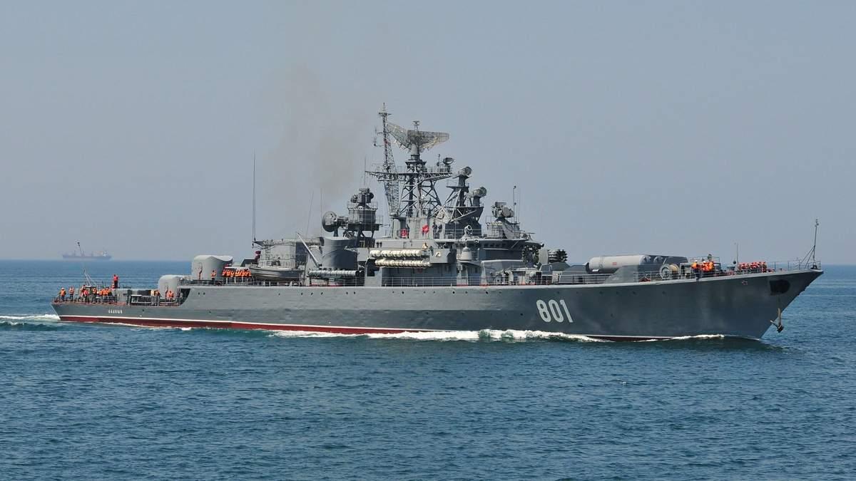 Загрозу від Росії у Чорному морі відчуває не лише Україна, а ще чотири країни