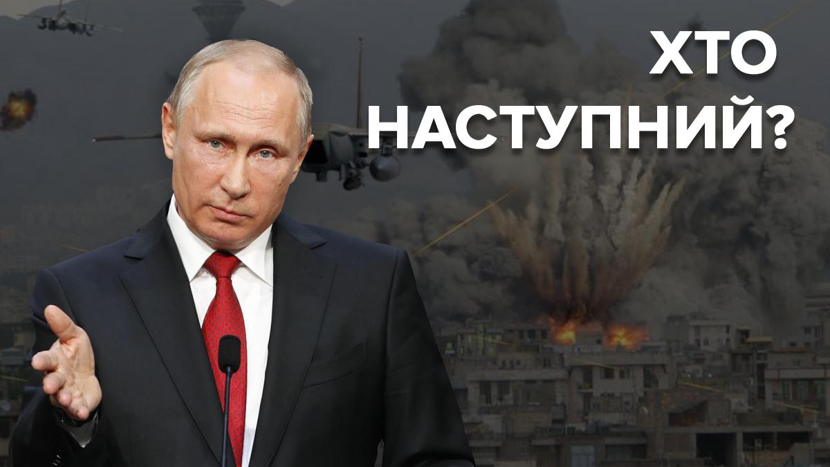Какие войны начала Россия после распада СССР