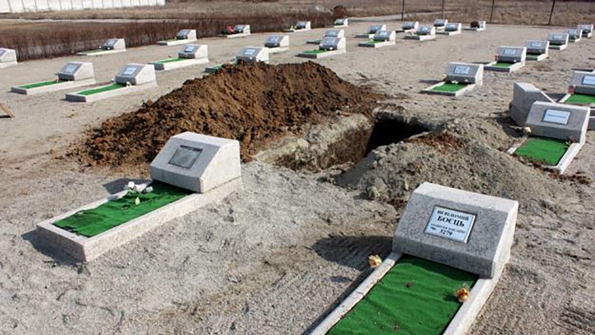 Загиблим виявився боєць 92-ої бригади Руслан Дейнеко