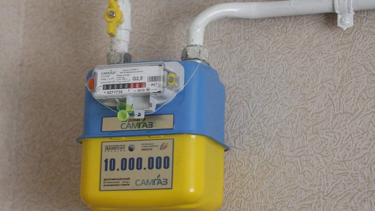 """""""Нафтогаз"""" встановить безкоштовні лічильники газу лише своїм прямим клієнтам"""