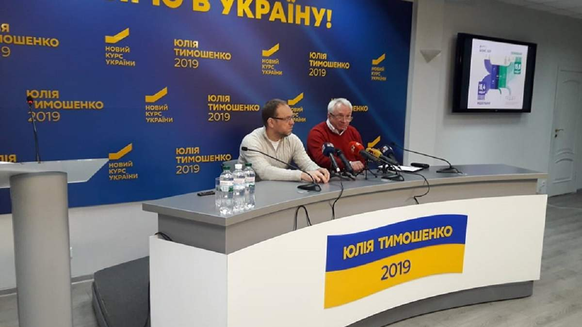 Сергій Власенко на прес-конференції у Києві