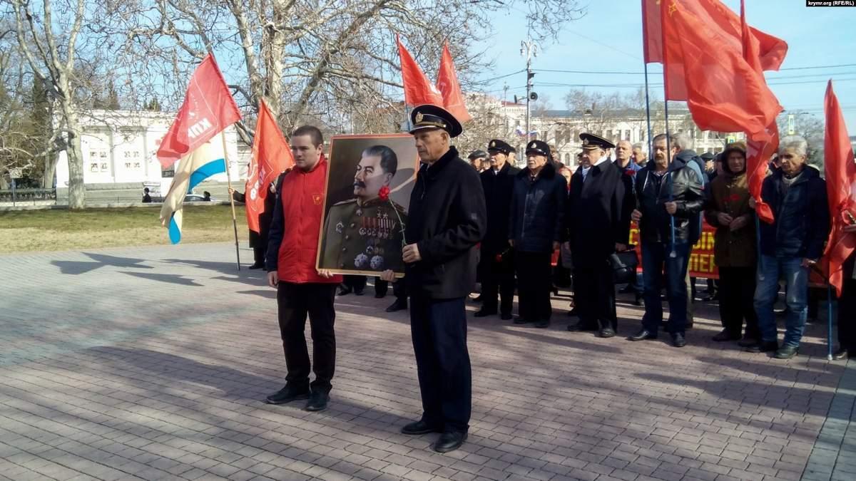 Мітинг пам'яті в річницю смерті радянського диктатора Йосипа Сталіна