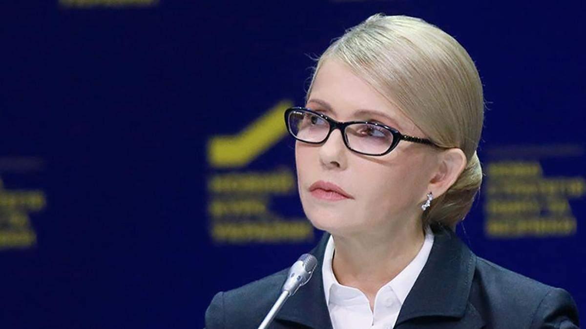 Юлія Тимошенко: Президентські вибори не закінчилися, а ми вже розпочали процес зниження тарифів