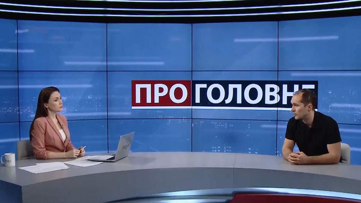 Сергій Кисельов був небезпечним для Шапакіна та Корнійця, – Бутусов