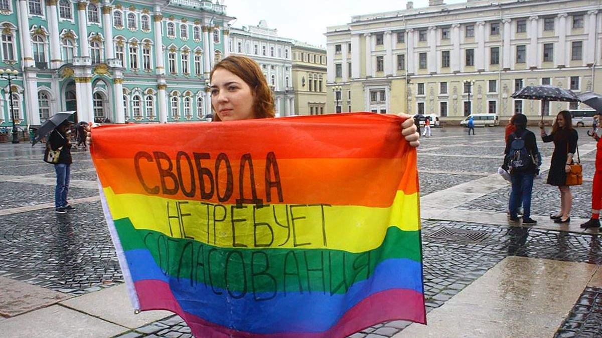 У Європі розкритикували Росію за расизм і гомофобію