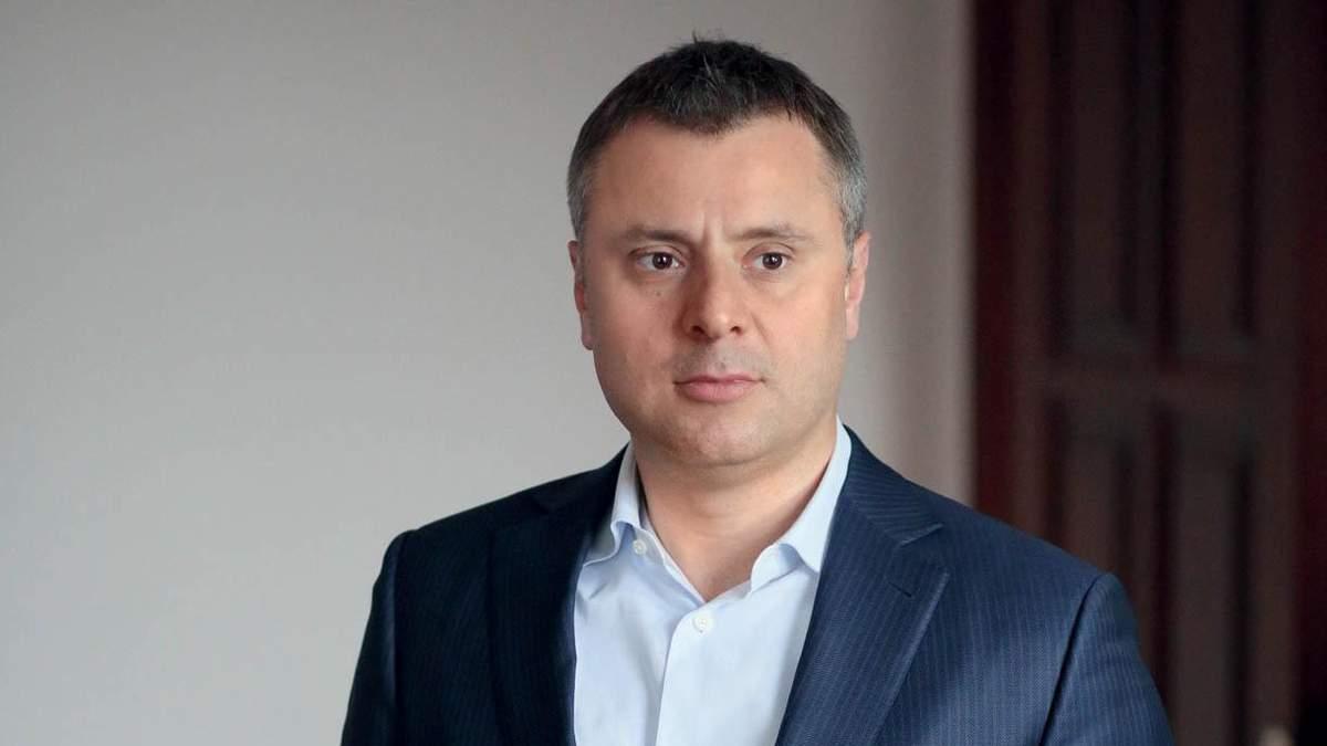 """В """"Нафтогазе"""" анонсировали новый иск против """"Газпрома"""""""