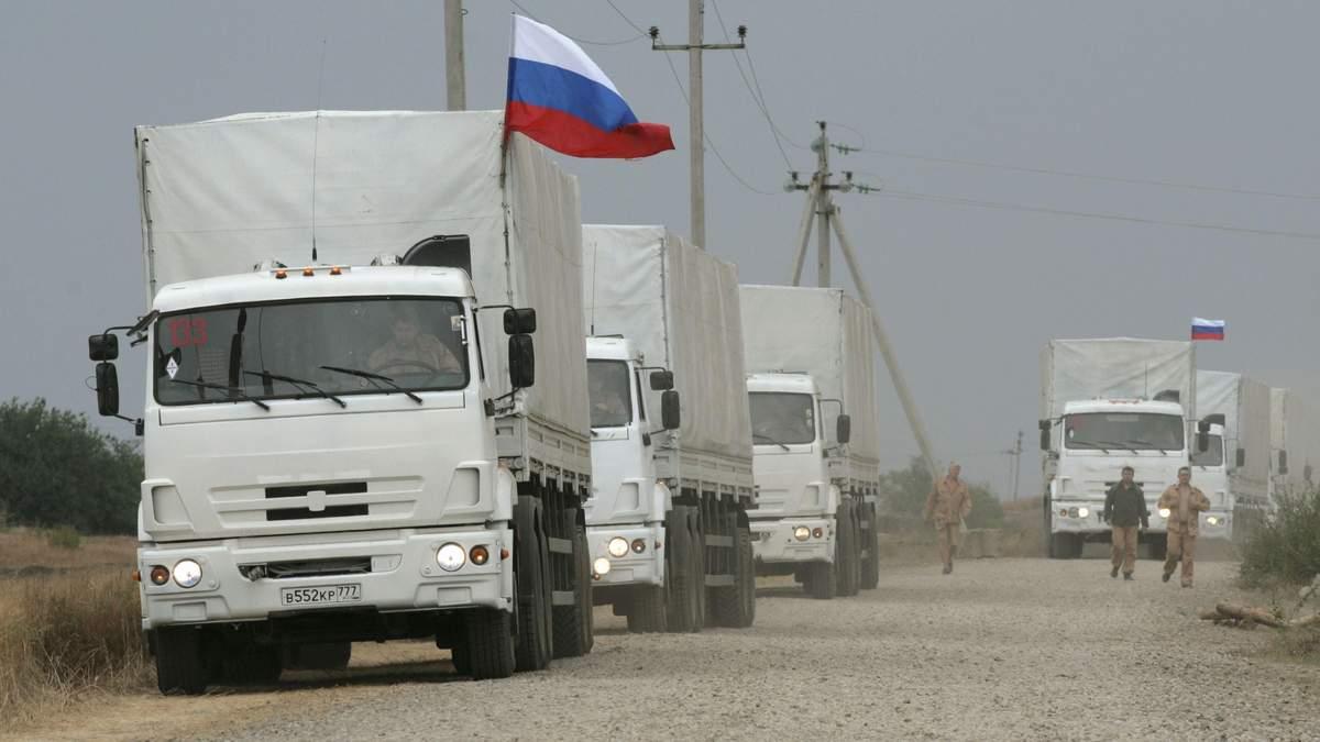 """У Росії розповіли, чому наразі не відправляють """"гумконвоїв"""" на окупований Донбас"""