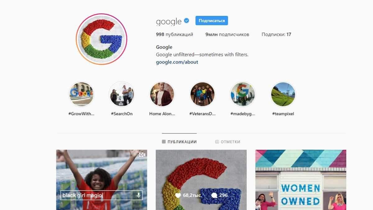 Google поставил на аватар работу украинской пенсионерки