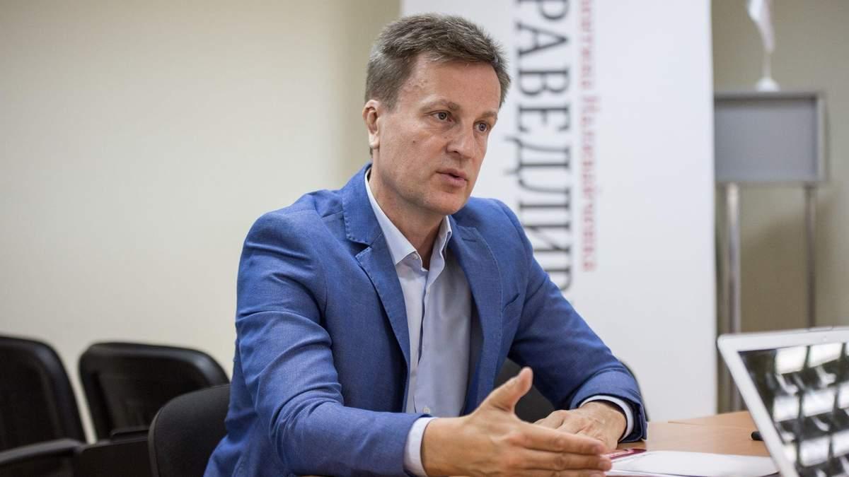 Все миллиарды слепого траста Порошенко должны быть конфискованы в бюджет Украины, – Наливайченко