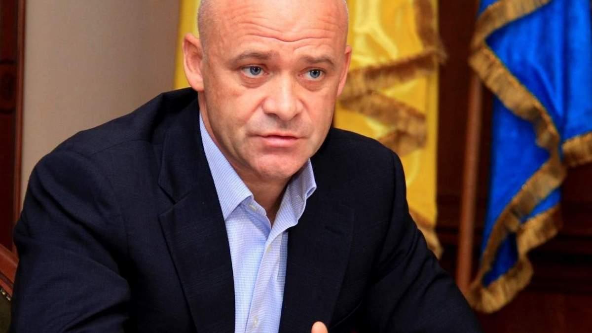 НАБУ закрило справу проти Труханова через рішення Конституційного суду