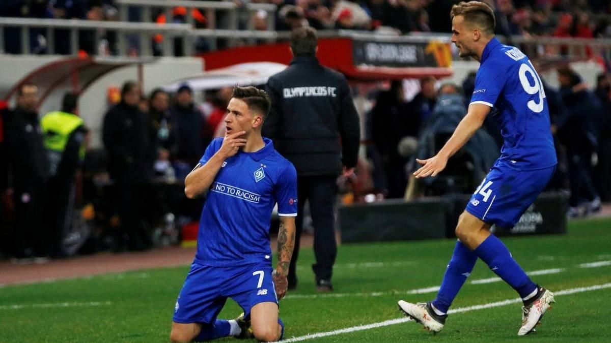 Челси – Динамо: онлайн-трансляция матча Лига Европы 2018/2019