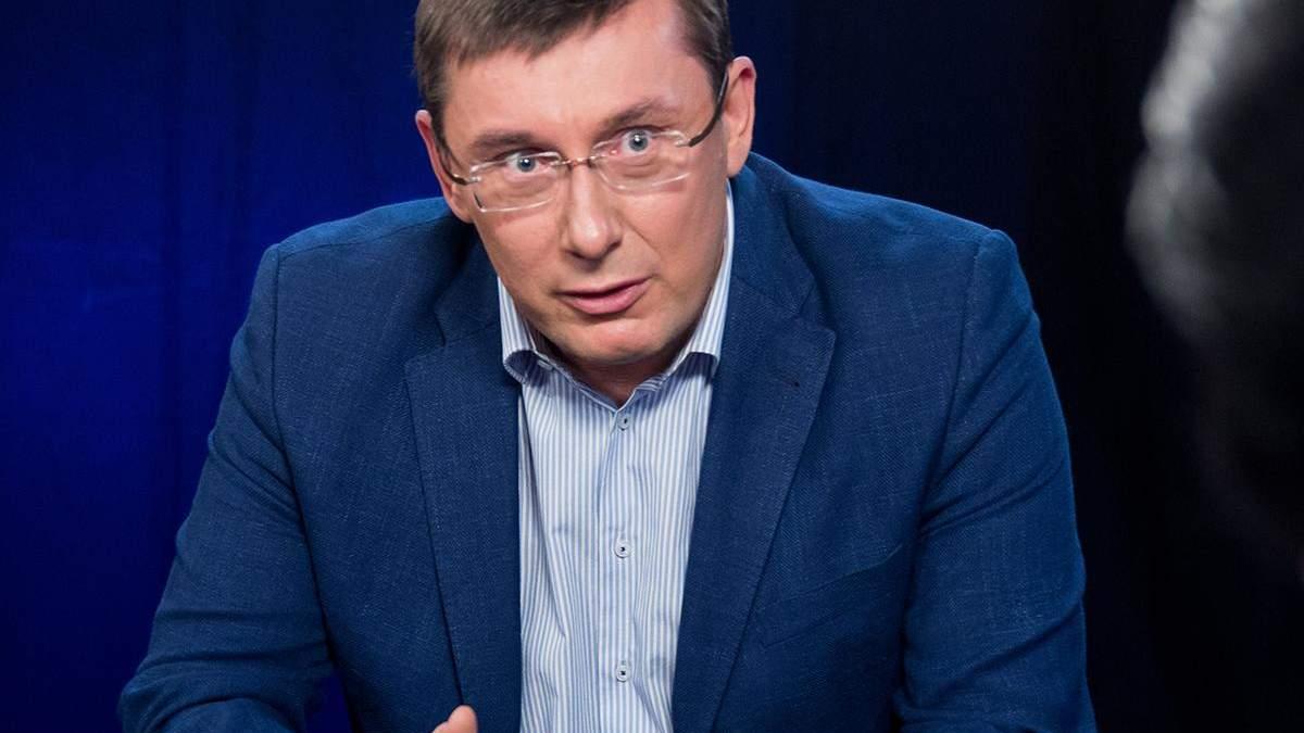 """Луценко відзвітував про розслідування криміналу в """"Укроборонпромі"""""""