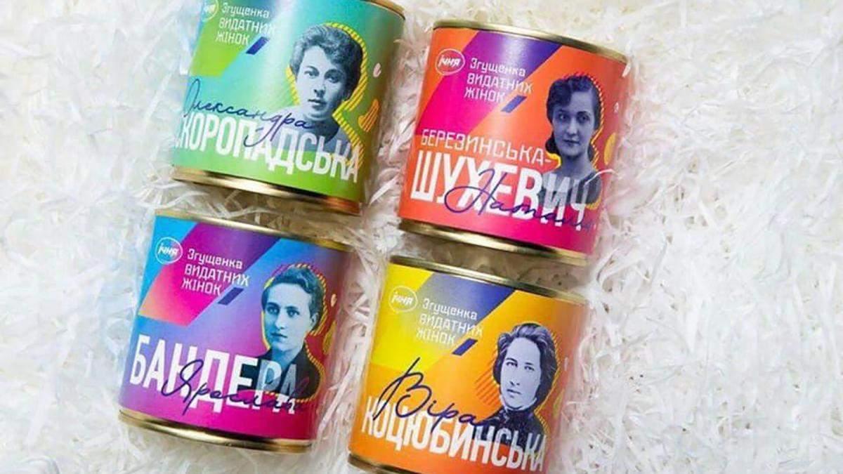 Український молококомбінат випустив згущенку з фото дружин Бандери та Шухевича: росіяни обурен