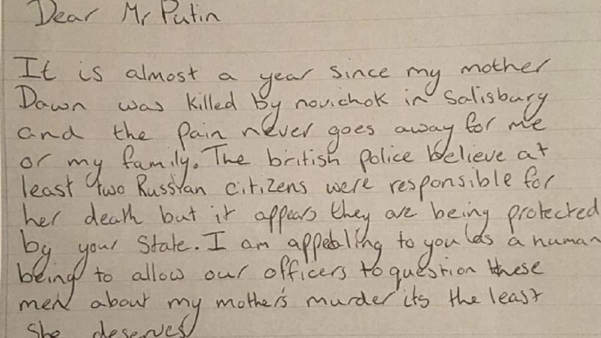 Опубліковано лист Путіну від сина загиблої британки