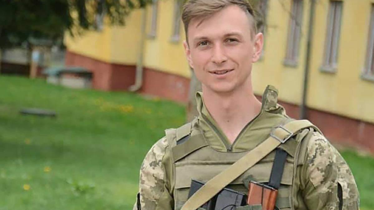 На Донбасі загинув молодий український воїн з Львівщини: ким був герой