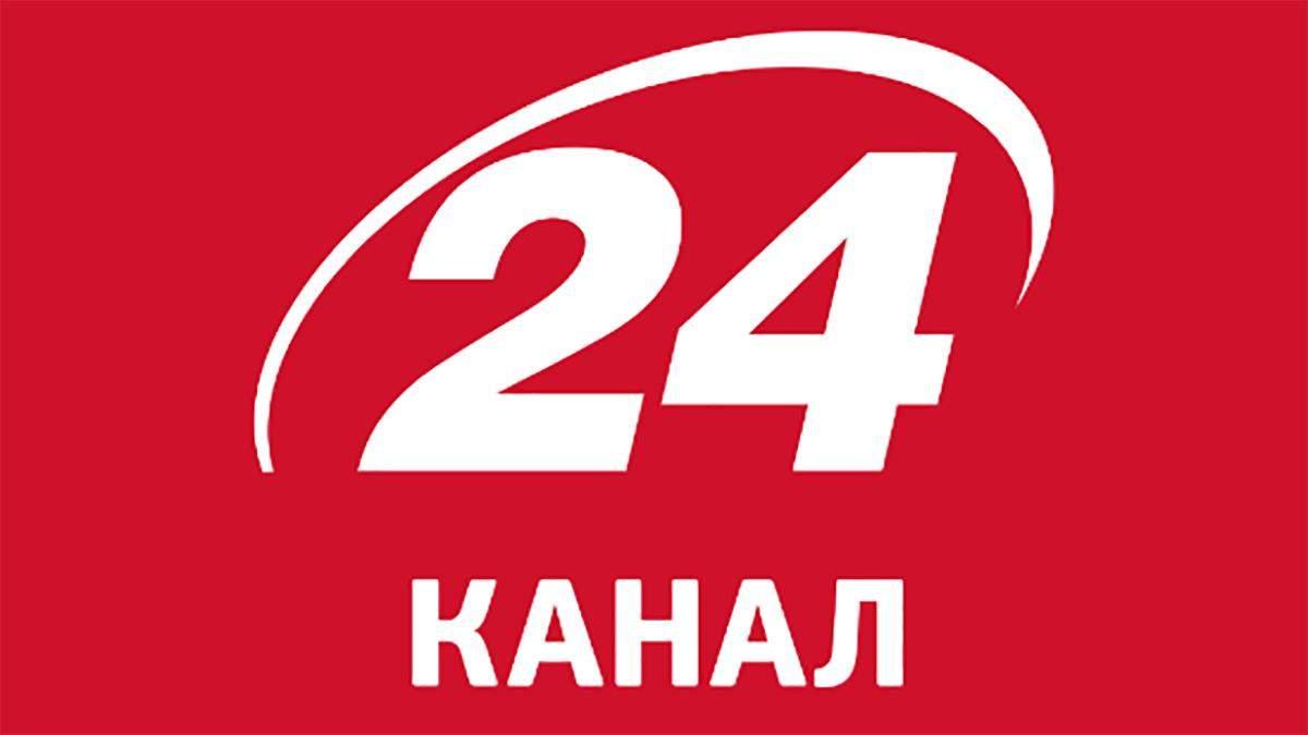 Новости Украины 9 марта 2019 - новости Украины и мира