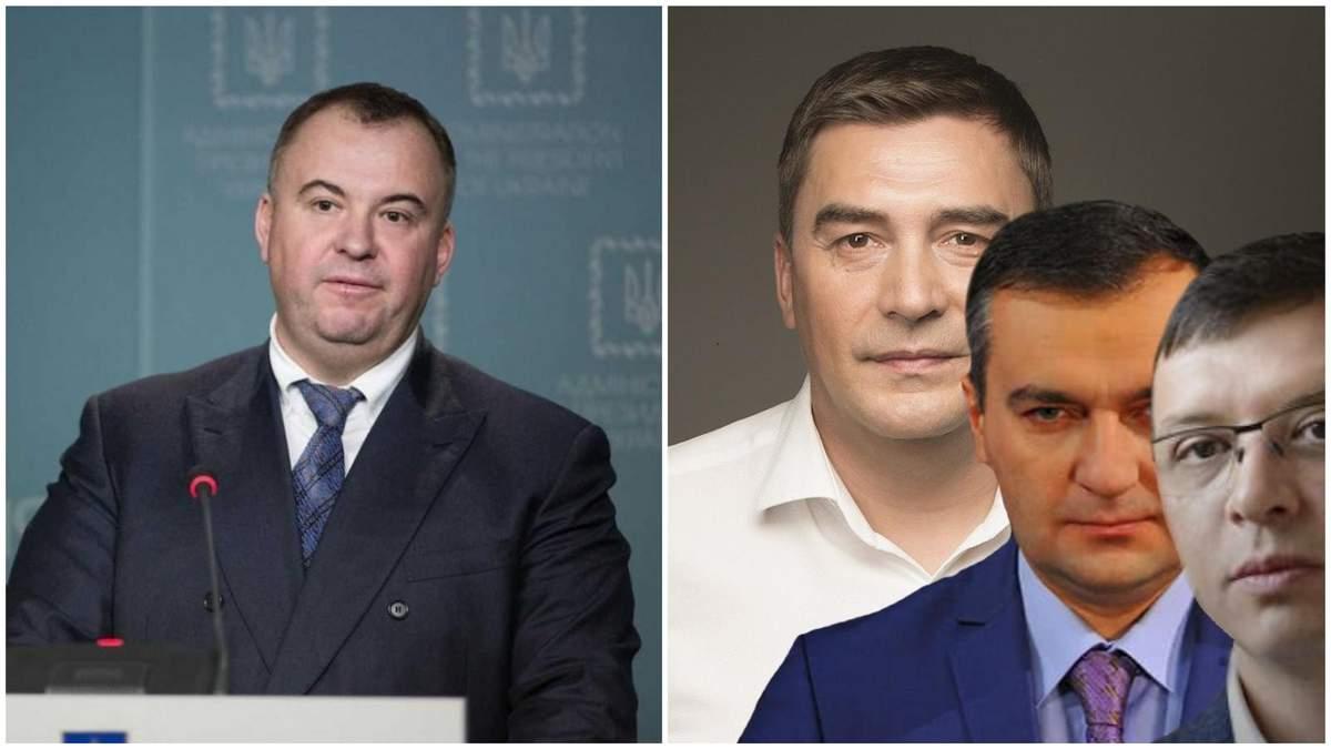 Новини України 7 березня 2019 - новини України і світу