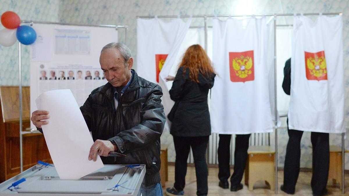 """Так зване голосування на """"виборах"""" президента РФ у Криму"""