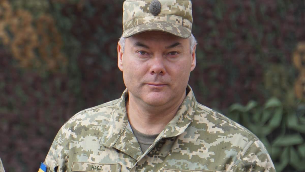 Збройні сили України готові до наступу на Донбасі, – Наєв