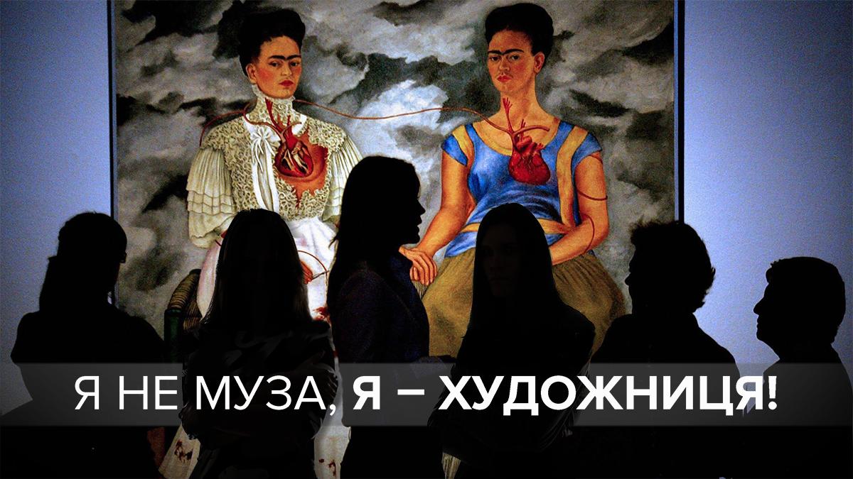 Тест творчість жінок у мистецтві