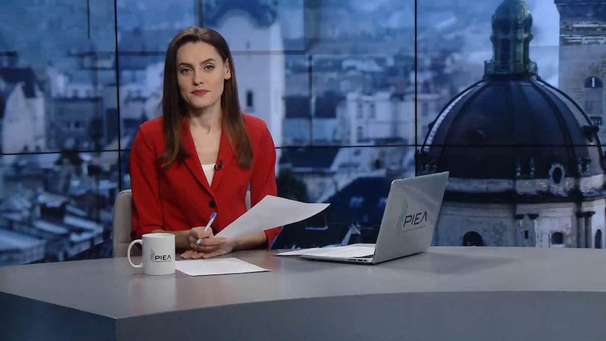 Випуск новин за 13:00: Хода за права жінок. Обстріли на Донбасі
